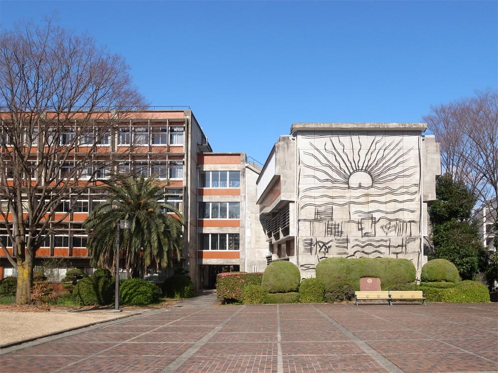 Nanzan Univ / Antonin Raymond