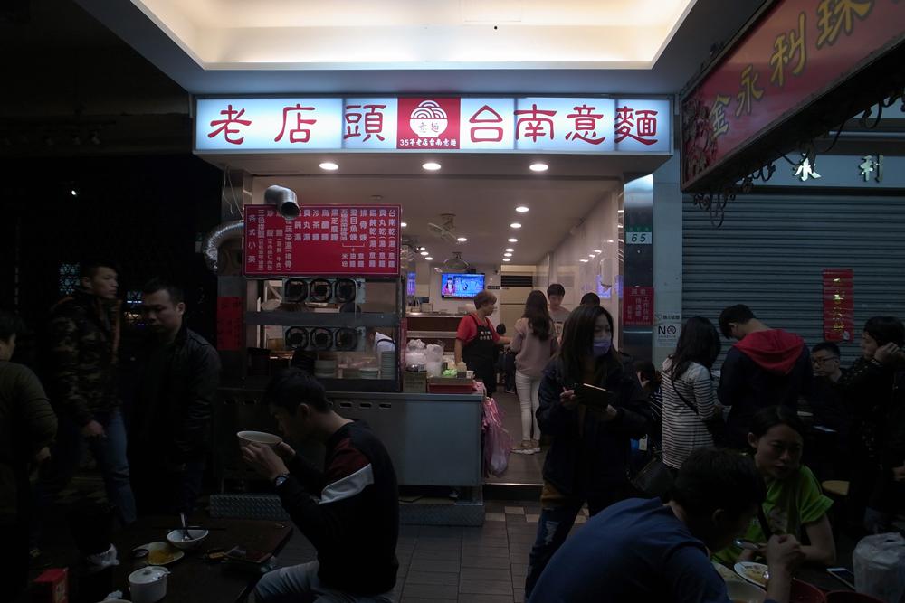 TAIWAN-1-07