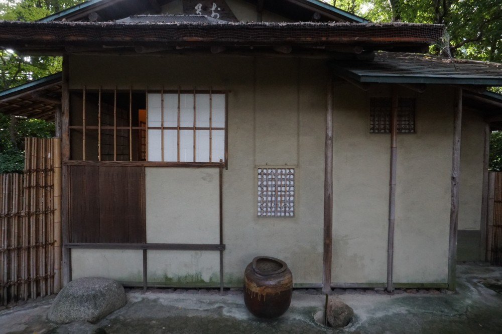 爲三郎記念館